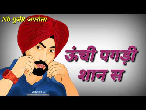 New Gujjar WhatsApp Status Video New Gujjar Song