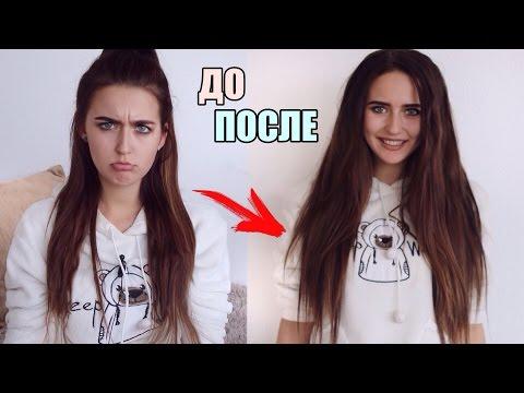 Как удлинить волосы визуально