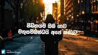 Mathu Sambandai - Milinda Sadaruwan (Lyrics Video)