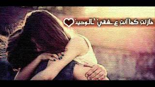 love 4 ever  لما الشمس بتشرء(amera)