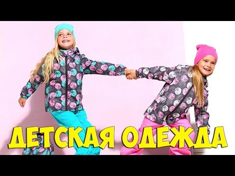 зимние куртки крокид - YouTube