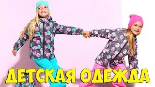 Куртки CROCKID сезон весна - осень 2017