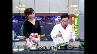 [130502] 魚舟晚唱.百香筍殼魚