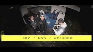 Marat & White Russian - Double křest (prod. Vae Cortez) | shot by @ydnknwtv