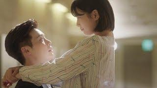 Закрой глаза 💗 Чон Чже Чан & Нам Хон Чжу