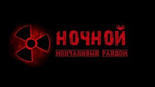 WOT#42 Фармим кредиты по разведданным %)