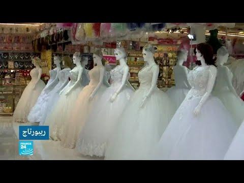 -زواج النهوة- يدفع بعشرات النساء للانتحار في العراق!