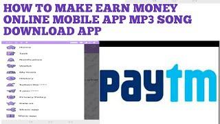 Earn money online mobile app ...