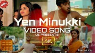 #Asuran #YenMinukki #UEcreation                             Yen Munikki video song    Teejay Version