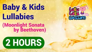 Lullaby Lullabies: Soft music for baby to sleep (Moonlight Sonata by Beethoven)
