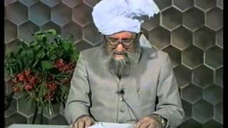 Urdu Dars Malfoozat #237, So Said Hazrat Mirza Ghulam Ahmad Qadiani(as), Islam Ahmadiyya