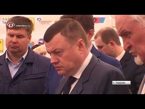 При строительстве завода в Уварово применят новейшие технологии