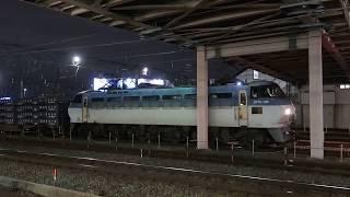 EF66-105@千里丘