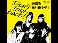 Don't look back歌詞公開 NMB48 AKB48 SKE48 NMB48 HKT48 乃木坂46