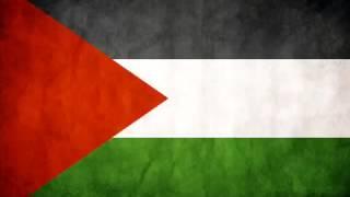 مجوز فلسطيني ناااار