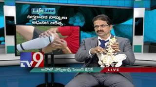Chronic pain : Modern Treatment - Lifeline - TV9