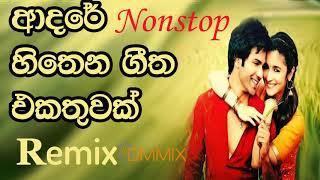New Sinhala Songs Mix Love Nonstop|Sinhala Music Video Sinhala Songs Non Stop