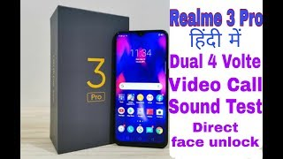 Realme 3 Pro (हिंदी में )Dual 4G, Native Video Dial,Sound Test,Direct FaceUnlock, Fingerprint Speed