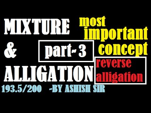 Alligation and mixture part 3  SSC CGL 2017 II BANK PO 2017