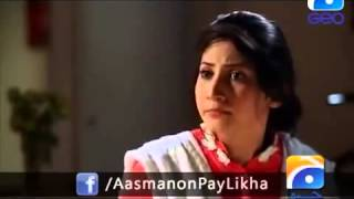 Aasmano Pe Likha , Episode 4 in High Quality , Complete Drama ,Aasmanon pe likha , Geo TV