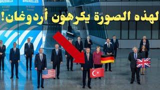 لهذه الصورة يكرهون أردوغان و يتمنون إسقاطه!! لماذا؟؟