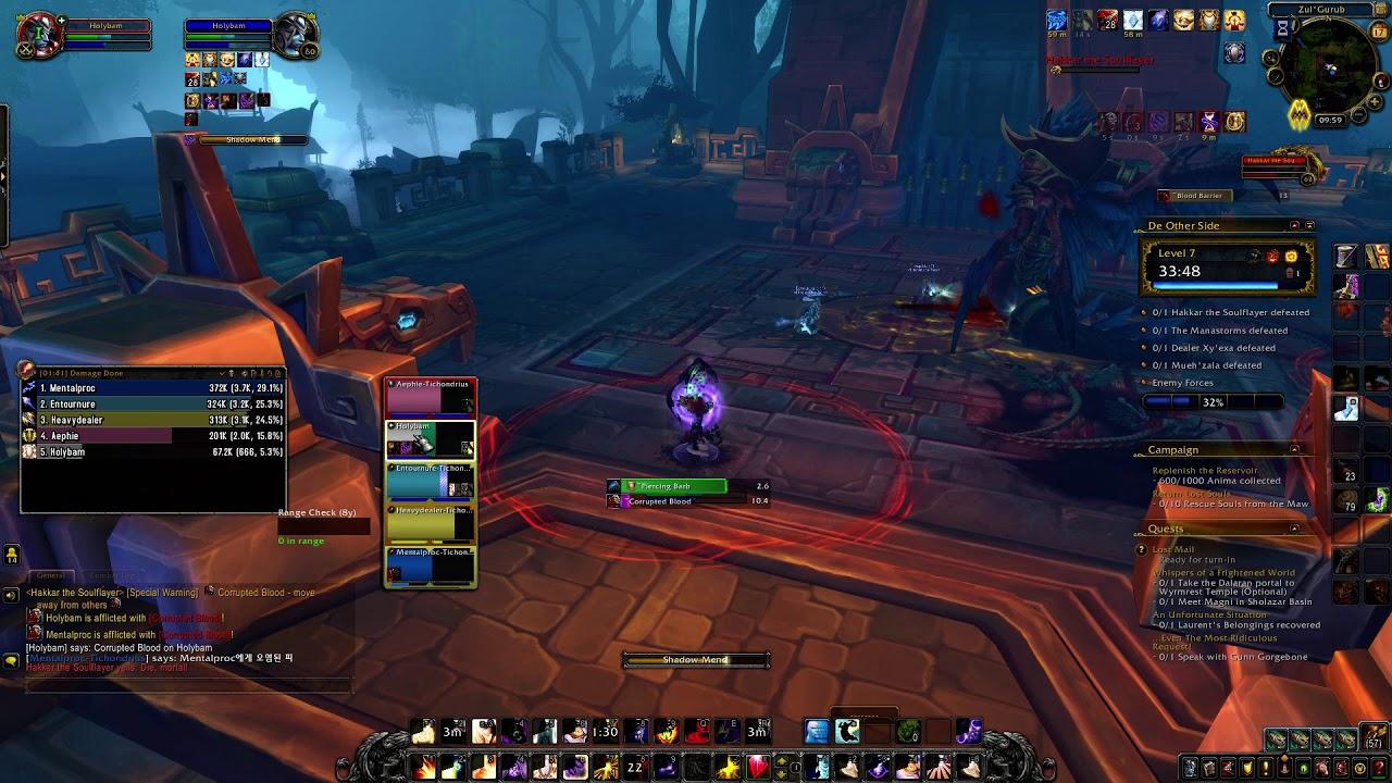 Download World Of Warcraft - De Other Side +7 Mythic - Disc Priest POV