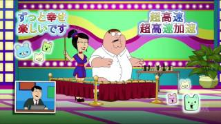 Скачать Family Guy Every Japanese Show