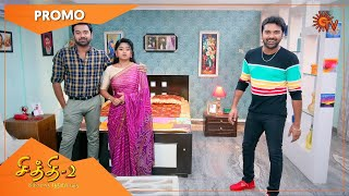 Chithi 2 - Promo | 16 April 2021 | Sun TV Serial | Tamil Serial