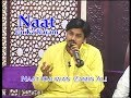 Sindh TV Naat un Ka karam Naatkhuwan Zamin Ali HQ SindhTVHD