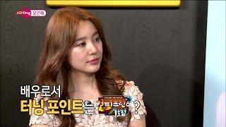 "[Section TV] 섹션 TV - Yoon Eun Hye, ""Go Eun Chan"" left much regret  윤은혜, ""고은찬"" 아쉬움 많이 남아 20150419"