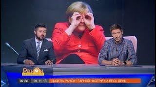 Почему Ангела Меркель уходит из политики? | Дизель Утро
