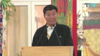 Welcome Address by Honorable Sikyong Dr. Lobsang Sangay at the 34th Kalachakra Initiation