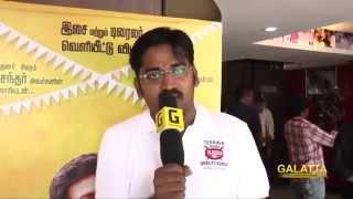 Aintham Thalaimurai Siddha Vaidhya Sigamani Team Speaks About the Movie
