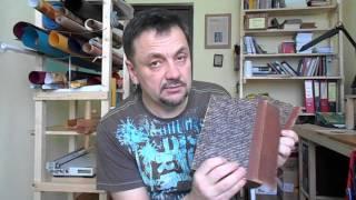 видео Реставрация и ремонт книг