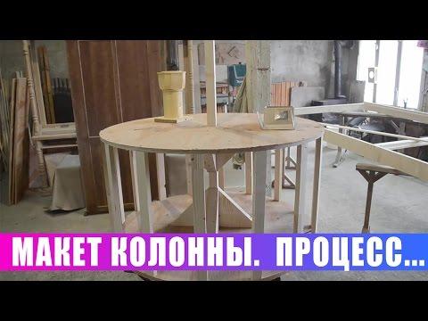 Герои - Закаты алые Скачать + Текст/Слова Минусовка - ВКМ