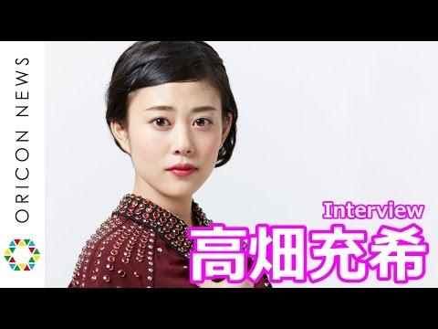 高畑充希、初の奥様役で理想の夫婦語る「結婚してもシーソーゲームを楽しみたい」 映画『DESTINY 鎌倉ものがたり』インタビュー