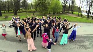 Ах удивительная свадьба, жизнь моя! Наш свадебный клип=) Уди-Уди!!!