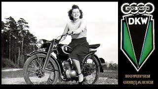 История создания DKW