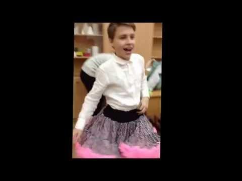 Мальчик в юбке