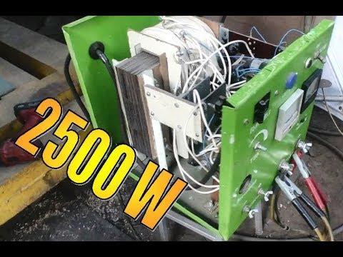 Пуско зарядное устройство 2500 W своими руками .