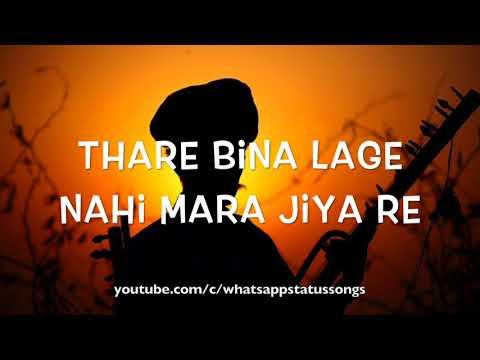 Piya re Piya re || WhatsApp Status Songs || Love Rajasthani