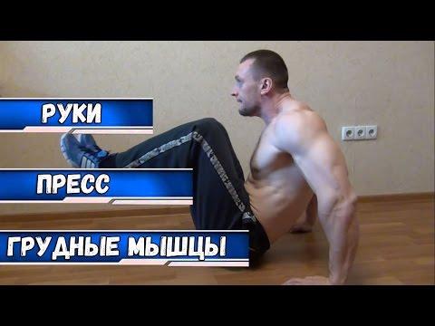 Упражнения с гантелями для мужчин: занятия с гантелями