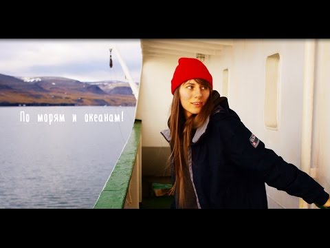 Second Wind - К морям и океанам (Аккустический концерт)