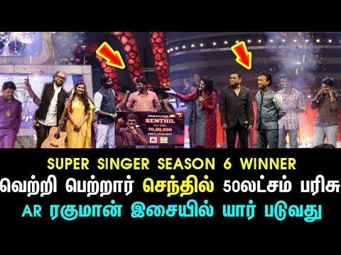 Vijay TV Super Singer Season 6 Title Winner - Senthil wins the Title | தமிழ் | Next Gen thumbnail