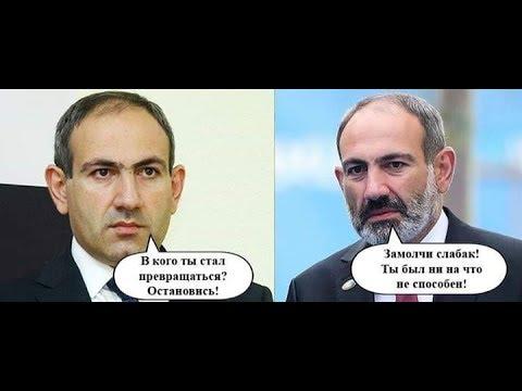 Армяне в шоке.Раскрылись настоящие революционеры в Армении.