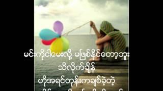 Nha myaw tal-Chit thu wai