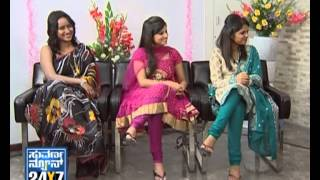 Seg _ 1 - Sudeep With Suvarna Girls - 19 Aug 12 - Suvarna News