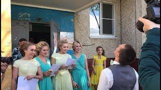 Выкупаем невесту l Свадьба l Выкуп 07.07.17
