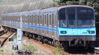横浜市営地下鉄 3000S形 4次車 60編成 上永谷駅