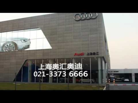 Cover image for Audi - NEXNOVO Transparent LED display